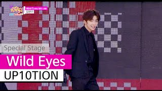 [HOT] UP10TION - Wild Eyes, 업텐션 - 와일드 아이즈, Show Music core 20150912