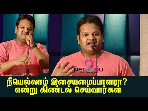 """People Said I am Useless"" Music Director Ghibran Speech At Theeran Adhigaaram Ondru Success Meet"