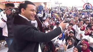 حوده بندق بيغني مع بنات اسكندرية و يشعلوا فان داي كلية اداب 2020