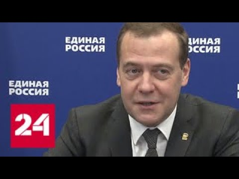 Маткапитал могут разрешить тратить на строительство домов в СНТ - Россия 24