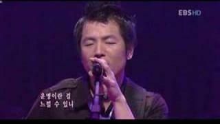 EBS Space 공감 이승열(Lee seung-youl) - 시간의 끝(The end of Time)