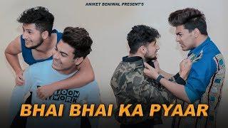 Bhai Bhai Ka Pyaar | Bada Bhai VS Chota Bhai | Aniket Beniwal