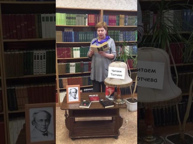 Изображение предпросмотра прочтения – АнтонинаСтекольщикова читает произведение «Есть в осени первоначальной...» Ф.И.Тютчева