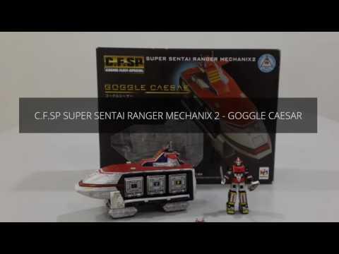 Megahouse Cosmo Fleet Special Super Sentai Ranger Mechanics 2 Goggle Caesar