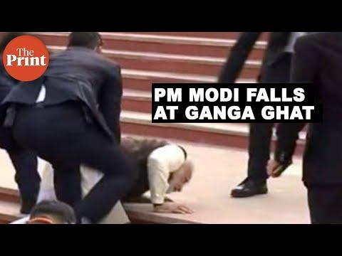 PM Modi misses a step, falls at Atal Ghat in Kanpur