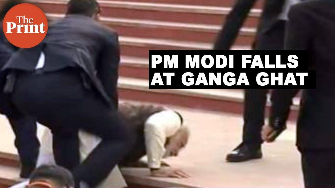 Download PM Modi misses a step, falls at Atal Ghat in Kanpur