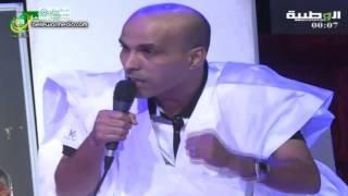 مداخلة داوود ولد احمد عيشه حول الو…