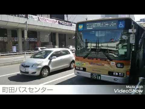 神奈川中央交通東 大和営業所 三...