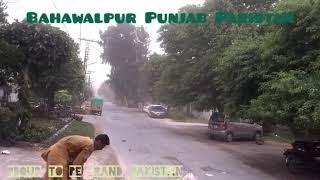 Bahawalpur Punjab Pakistan