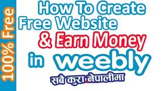 Hello friends, in this video i have tutorial about how to make create free website and earn money from weebly nepali language full package tut...