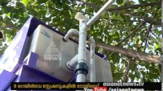 Kerala railway stations to get women-friendly e-toilet