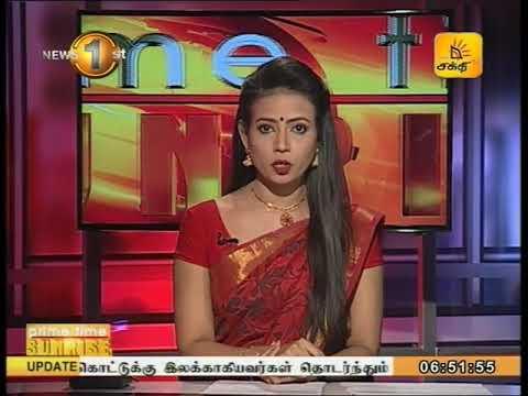 January 2018 – Shakthi TV