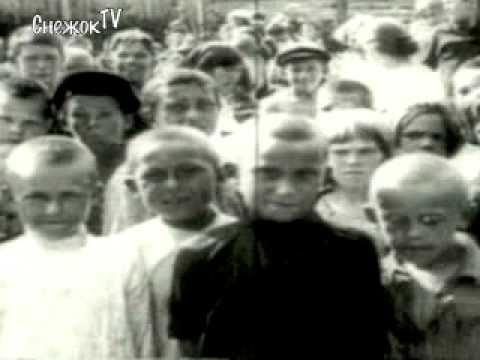 """1937 г. """"Дети террора""""  Исторические хроники"""