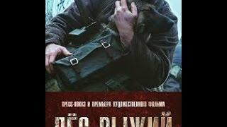 Пёс рыжий   Русский трейлер 2017 Россия, военный   Киномагия трейлеры