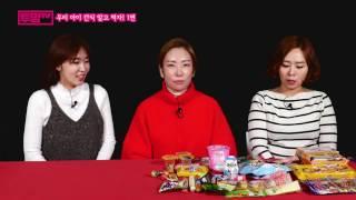 [투맘TV] - 우리 아이 간식 알고 먹자!