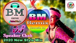 DJ BM REMIX 2020 \\ Jabar Belai Dekha Holo Kotha Holo Na ( New Style Mix ) Dj Bm Remix ||