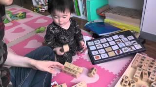 積み木崩しでひたすら笑うみーちゃん。赤ちゃんの笑いの動画 baby laugh...