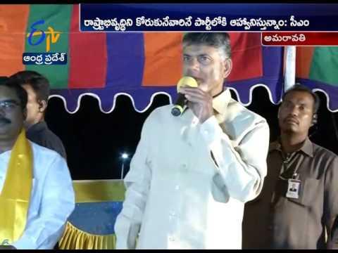 KV satyanarayana Reddy join in TDP | East Godavari