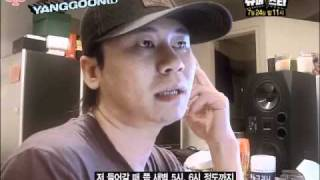 Part 2/5 - YGTV S1 Episode 1 (July 2, 2009) [English Subbed]