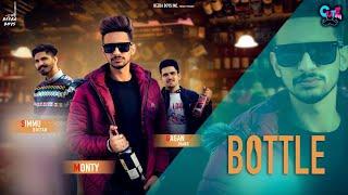 Bottle |Monty & Gagan mand(official Video) ft.Simmu Buttar & Megha Sharma |Beeba Boys|
