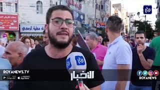 فلسطينيون ينظمون مسيرة في رام الله للمطالبة برفع العقوبات عن غزة - (24-6-2018)