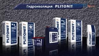 видео Жидкая гидроизоляция для бетона: описание технологии, особенности и отзывы