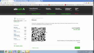 Advanced Cash - обмен Bitcoin на Perfect Money(, 2015-07-19T12:53:58.000Z)