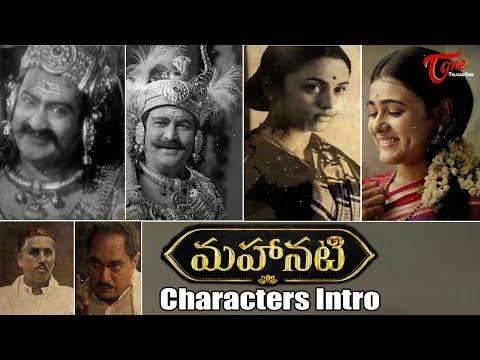 Mahanati Movie Characters Introduction | Back to Back | TeluguOne
