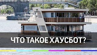 На выставке яхт показали двухэтажный коттедж на воде