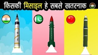 vuclip India vs Pakistan vs China Ballistic and Cruise Missiles Comparison Independence day Special
