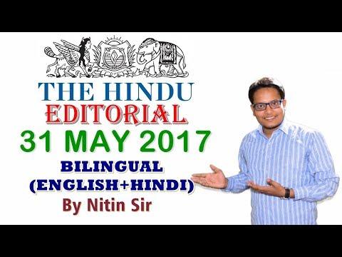 The Hindu Editorial 31 May 2017 Bilingual (Hindi+English) by Nitin Sir