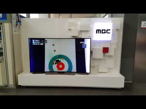 MBC World (Seoul, Korea) Theme Park & VR experience : MBC 월드 테마 파크 캐릭터 & VR 체험장