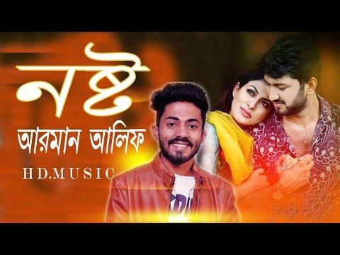 Nosto Arman Alif || Bangla New Music Video Song | 2019 Hd Music