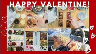해피 발렌타인! 다꾸 유튜버의 초콜릿 만들기 +남자친구…