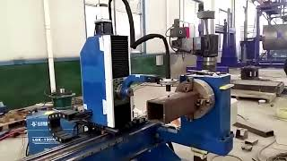 CNC plasma square/rectangular tube cutter for sale