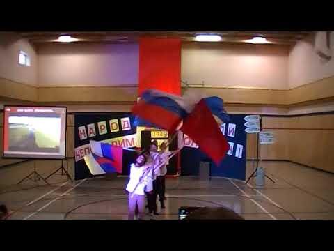 """""""Флаг моего государства"""" - выступление 5 класса.Открытие Года памяти и славы."""