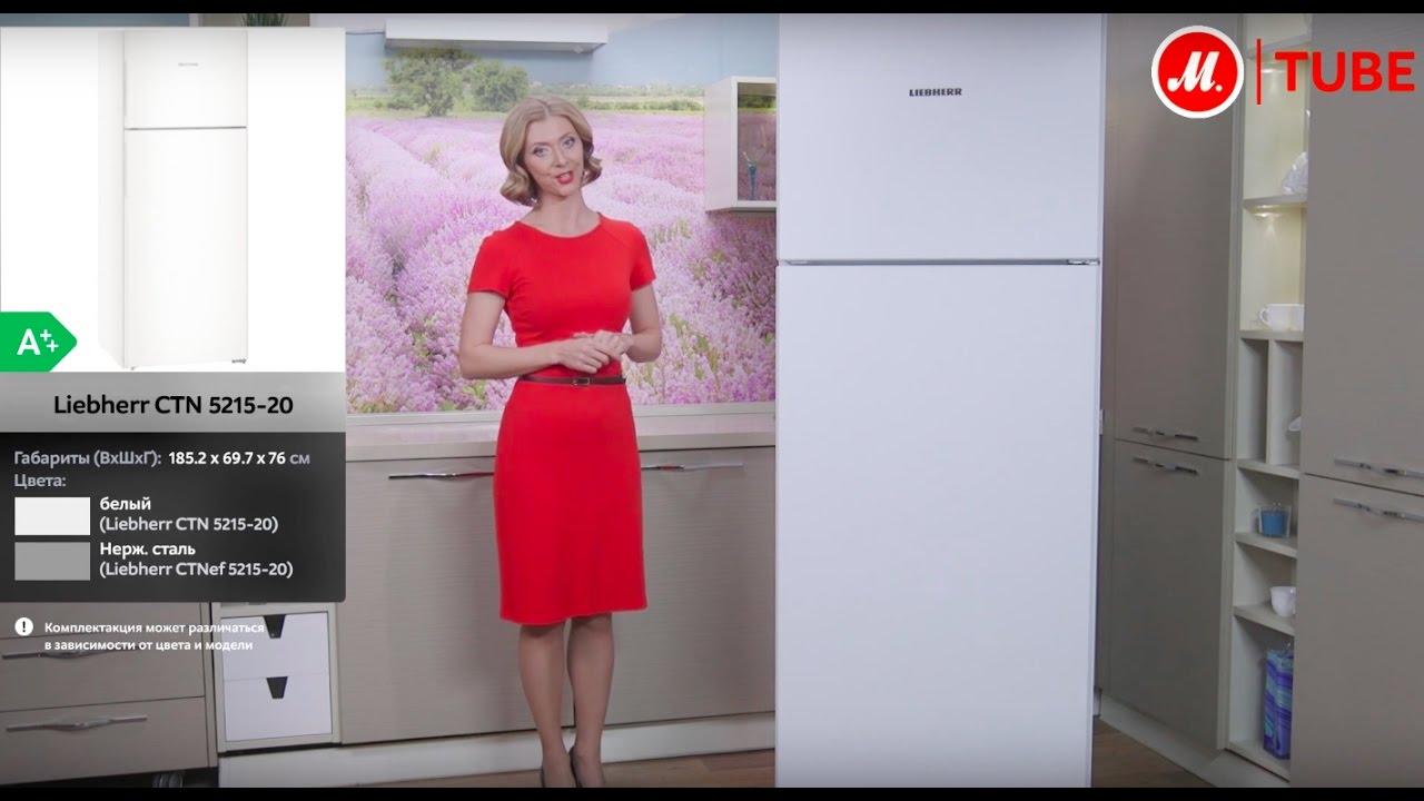 【 холодильники sharp в фокстрот 】 заказывайте прямо сейчас ▻ постоянные скидки ☆ быстрая доставка ☆ гарантия ☆ отзывы ☆ фото ☆ киев.