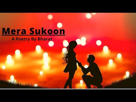 Mera Sukoon :) | Dream Note | Romantic Shayari In Hindi | ''Must Watch''