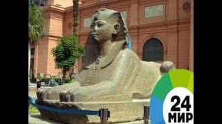 Статуя в песках - МИР 24