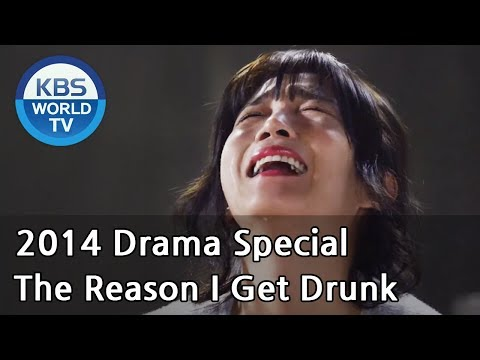 The Reason I Get Drunk | 내가 술을 마시는 이유 (Drama Special / 2014.12.12)
