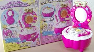 Happinesscharge Precure! Shining Make Dresser Mirror Cosmetics Chip Earrings Dresser Case プリキュア