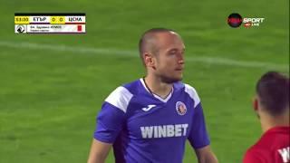 РЕПОРТАЖ: Етър - ЦСКА 0:4