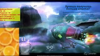 BS.ru(Blood and Soul) Стрелок 130к снаряги. ВорпаЛ VS MerciLeSS