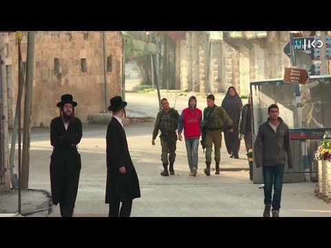 הפלסטינים לא מתרגשים מעזיבת הפקחים הזרים את חברון