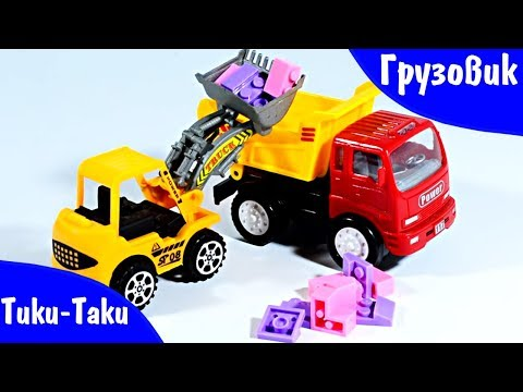 ✔ Мультики про Строительные Машинки и Грузовики. Building Cars and Trucks. Серия 3 ✔