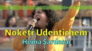 Noketr Udentichem - Hema Sardesai - Lyrics YouTube Videos