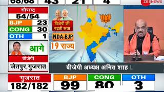 Game of Gujarat: Watch BJP President Amit Shah address press conference at BJP Headquarters