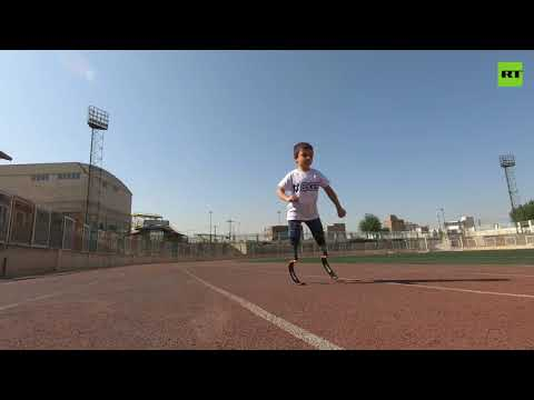 RT: No limits | 5yo double amputee from Iran trains for Paralympics