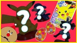 ポケモン チョコエッグ たまご ポケットモンスター サン&ムーン カラーボール ピカチュウ 何がでるかな? Pokemon Go Sun & Moon Surprise Eggs
