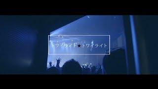 スガ シカオ 「トワイライト★トワイライト」 MUSIC VIDEO